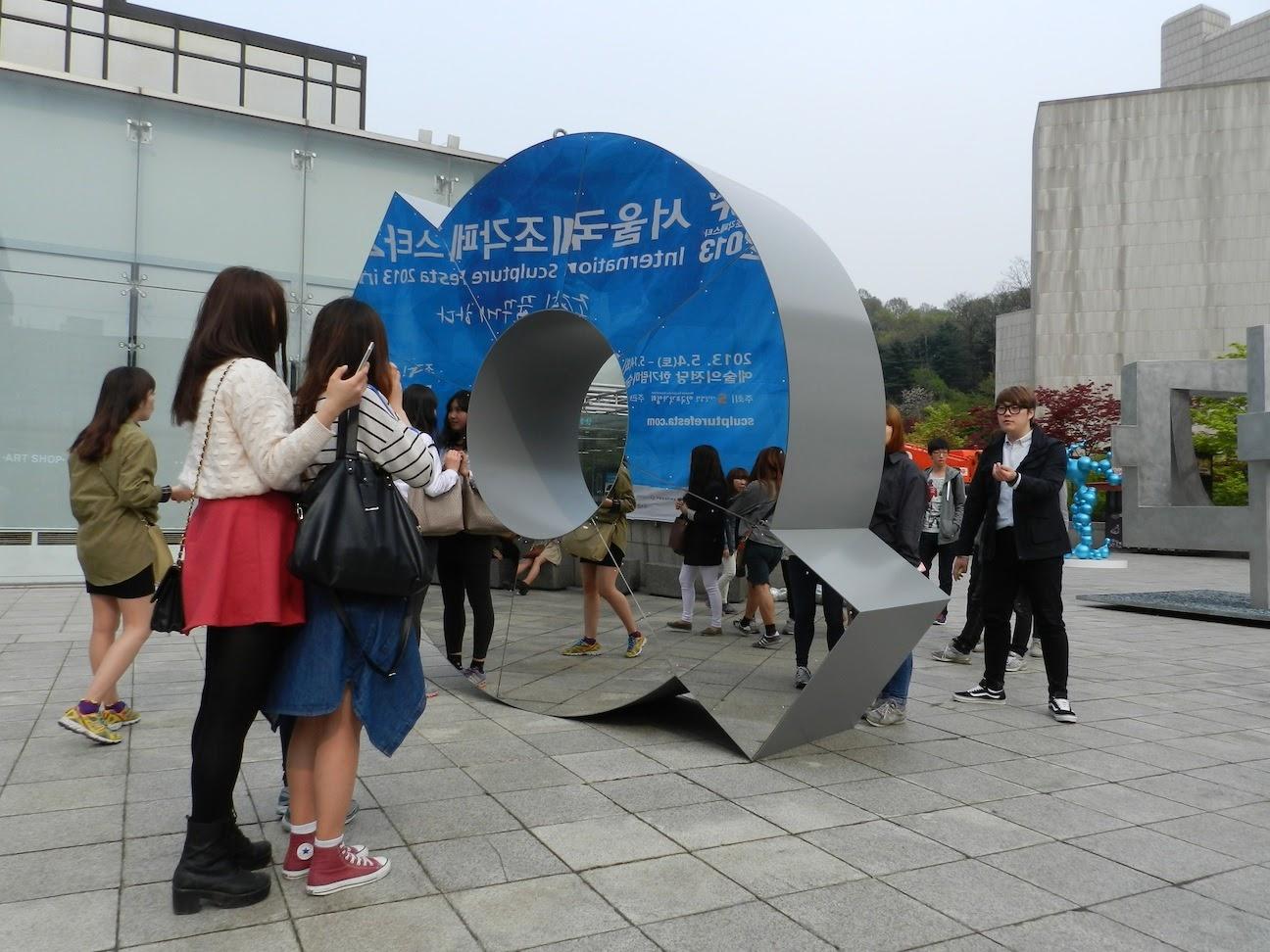 SEOUL ART CENTER